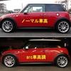 arc車高調キット(R53MINI)