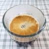 藤田珈琲 コーヒー屋さんの深煎りコーヒーをハンドエスプレッソマシンで飲んでみた