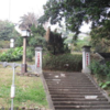 【北投児童楽園】台湾/台北