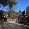 平日休みに行った深大寺が、静かで緑が多くて心が癒された。