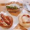【食べログ】パン好きにオススメ!関西の高評価ベーカリー3店舗をご紹介します!