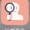 【ヒポクラ】医師同士をつなぐコンサルテーションアプリが心強い件