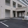 松江市に宿泊するなら おすすめはホテル白鳥 施設も新しく朝食も二重丸