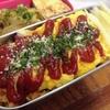【1食113円】パクチーズオムライス弁当レシピ~パクチー入りチキンライスにオムレツのせてチーズをトッピング~【パパ手作り節約ランチ】