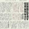 経済同好会新聞 第52号 「コロナ世界大恐慌突入」