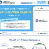 JAF運営の16歳・17歳限定サイト「JAF U-17 OPEN CAMPUS」