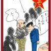 中国人とは⑭ そこに列があるから割り込む