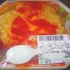 「かねひで」(大北店)の「オムライス」 321円