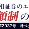 5月31日 株価動向