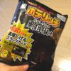 【コンビニ】ポテリッチ 松崎しげる監修 黒胡椒味
