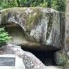 岩屋山 薬師堂🏔愛知県 瀬戸市