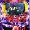 ビスティ「CR ヱヴァンゲリヲン9」の筐体&情報