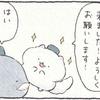 ぽんちゃん達がヤシノミ洗剤をご紹介!③