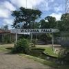 世界三大瀑布ヴィクトリアの滝(第16カ国目:ジンバブエ)