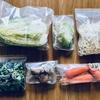 野菜の鮮度を保つ魔法の保存袋!エンバランス 新鮮チャック袋 バラエティセットを買った