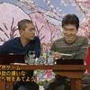 松本人志と島田紳助の知られざる関係・エピソードまとめ