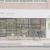 焼き菓子とコーヒーのお店 gramme 仙台カフェ巡り日記 Vol2