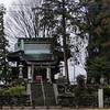 安中宿   愛宕神社