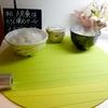 照り玉豆腐ハンバーグ