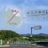【未成線】立木山鋼索鉄道を歩く(滋賀)