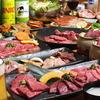 【オススメ5店】川崎・鶴見(神奈川)にある韓国料理が人気のお店