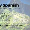 """""""経験のなさが響く/振り返りをする/互角に戦う/ひるまない"""" をスペイン語で何という?"""