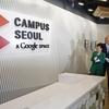 韓国のスタートアップのエコシステム!
