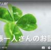 100回聞きシリーズ10タイトル目制覇♪