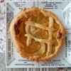 アップルパイの午後、リベンジ!