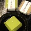 『銀座 かずや』の煉り菓子詰め合わせ、煉り抹茶と煉りほうじ茶。夏にぴったりの和菓子です。