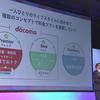 docomo中容量2,980円プラン「ahamo」MVNO3GB相場の倍もするが、昼休み時間帯に使いたい人はいくべし!