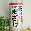 【ひなまつり】甘酒は米麹がオススメ!ぶんごの甘酒は栄養たっぷりで美容にも最適!実際に試した感想
