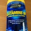 【サプリメントレビュー】筋トレとグルタミンの効果とは?オススメのグルタミンサプリ『Glutamine-SR』
