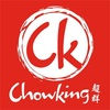 【セブ島留学】超群(チョーキン)で中華を食べてみよう!