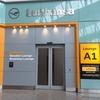 ラウンジの奥に更にラウンジ!?ロンドン・ヒースロー空港のルフトハンザラウンジに入ってみた!!!
