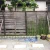 竹垣柱の基礎