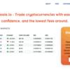 仮想通貨ADKが買えるNessie取引所について_登録方法など