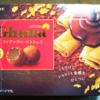 サクッとした食感が素敵!甘さも程よいチョコレート♪『ガーナ フィアンティーヌトリュフ』