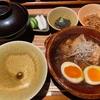 【ごはんや一芯京都】京都烏丸御池で大人気のオススメ和食ランチ🥢