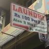 洗濯おばちゃん登場!?ネパールの洗濯事情