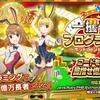 プログラミングAIカードゲーム『一攫千金プログラミング~ボットdeジャックポット~』公開!