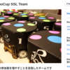 RoboCup SSL Rootsの回路を分析!【1:公開データを見る】