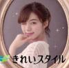 ロリエきれいスタイル TVCM:池田エライザ