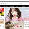 SUGARCRANZ(シュガークランツ) ウィッグ購入 リピ買い確定の通販店(*´ω`)