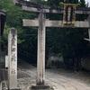 0728 京都刀剣御朱印めぐり