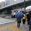 京街道をゆく~天満橋から太子橋今市~ 歩いて見つけて応募しよう!