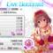 ぼくのデレステ:LIVE Groove Vocal burst(ほほえみDiary)②