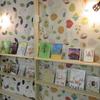 シャッター前のスペースに展示棚を設置しました。