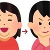 【品川スキンクリニック】注射で1日脂肪取りを体験してみた【部分痩せ・顔痩せ】