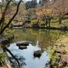 甘泉園の上池・下池(東京都新宿)